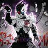 『仮面ライダーエグゼイド』ゲンムの変身ベルト「DXバグルドライバー」のCM動画が公開!12月28日発売。