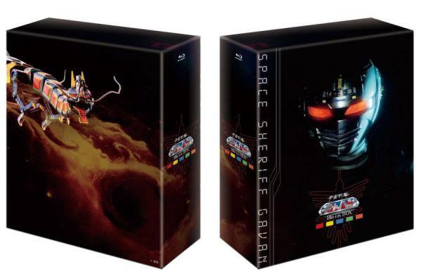 宇宙刑事ギャバン Blu-ray BOX