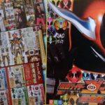 『仮面ライダーゴースト 超全集』が12月10日発売!全ゴースト眼魂や全ゴーストチェンジ、眼魔世界のヒミツも明らかに!