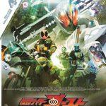 『仮面ライダーゴースト Blu-ray COLLECTION 4』1月11日発売!ジャケット公開!「アラン英雄伝」完結!眼魂卓対談も