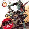 『新 仮面ライダーSPIRITS』15巻の特装版が2017年3月17日発売!通常版も予約開始