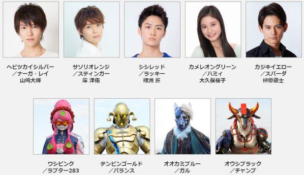 『宇宙戦隊キュウレンジャー』の出演キャストが発表!