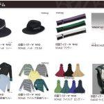 『仮面ライダーW』の劇中ブランド「WIND SCALE」新作がまたもや発売!フィリップの衣装や翔太郎ハットなども再販!