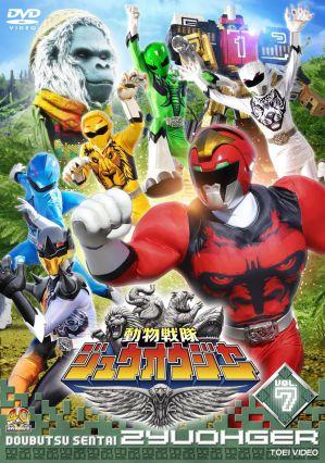 『動物戦隊ジュウオウジャー Blu-ray COLLECTION 4(完)』6月14日発売