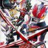 『仮面ライダー電王 Blu-ray BOX』が全3巻で5月10日より発売!