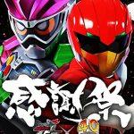『45×40 感謝祭 Anniversary LIVE & SHOW』のDVDが「仮面ライダーDAY」と「スーパー戦隊DAY」別々で5月10日発売!