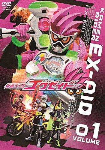 仮面ライダーエグゼイド Blu-ray COLLECTION