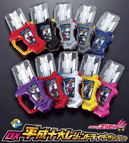 仮面ライダーエグゼイド DX平成十大レジェンドライダーガシャットセット
