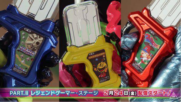 仮面ライダーエグゼイド『DXファミスタガシャット』『DXゼビウスガシャット』