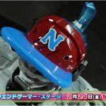 仮面ライダーエグゼイド『DXファミスタガシャット』が3月上旬発売!仮面ライダーブレイブ ファミスタクエストゲーマーに!