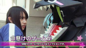 『仮面ライダーエグゼイド』第16話「打倒MのParadox」