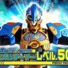 仮面ライダーパラドクス『DXガシャットギア デュアル』CM動画!パズルゲーマー&ファイターゲーマー レベル50に変身!