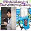 『仮面ライダーエグゼイド』スピンオフに登場「ガンバライジングガシャット」と壇黎斗の「バインダー」がセットで3月発売!