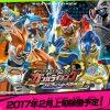 仮面ライダーエグゼイド ダブルアクションゲーマー&仮面ライダーパラドクスが「ガンバライジング」2月上旬開始第3弾に登場!