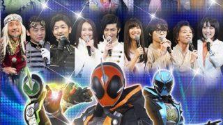 仮面ライダーゴースト『ファイナルステージ&番組キャストトークショー』DVDのジャケットが公開!収録内容も明らかに!