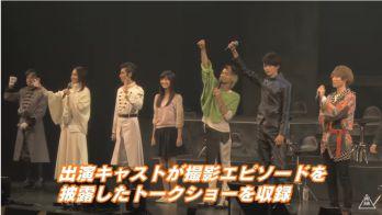 『仮面ライダーゴースト ファイナルステージ&番組キャストトークショー』DVD