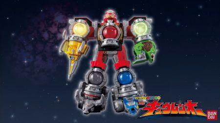 宇宙戦隊キュウレンジャーのおもちゃ「キュータマシリーズ」