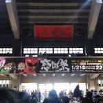 『45×40 感謝祭 Anniversary LIVE & SHOW』1月21日「仮面ライダーDAY」超感動のセットリスト!戦隊や昭和ライダーも