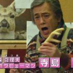 動物戦隊ジュウオウジャー 第44話「人類の王者」でジュウオウヒューマンのOPクレジットが7人目ヒーロー扱い!