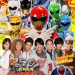 動物戦隊ジュウオウジャー『ファイナルライブツアー2017』にバド/ジュウオウバード・村上幸平さんが追加出演決定!
