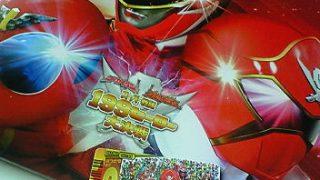 【動画】ゴーカイジャー ゴセイジャー スーパー戦隊199ヒーロー大決戦|初日舞台あいさつ&映画の感想