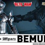 月刊ヒーローズULTRAMAN『ULTRA-ACT × S.H.Figuarts BEMULAR』が魂ウェブ商店7月発送!全世界初立体化!