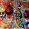 特撮ホビー誌3月予告:『仮面ライダーエグゼイド』最強レベルアップ!ロボ並み?w『キュウレンジャー』超パワーアップ!