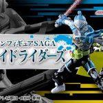 フルアクションフィギュアSAGA PB限定 『仮面ライダーエグゼイド(ブレイブ&スナイプ)』が5月発送!武器ほか色々付き