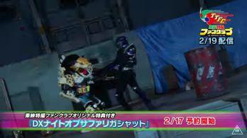 仮面ライダーブレイブ ~Surviveせよ!復活のビーストライダー・スクワッド~