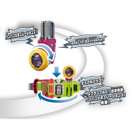 仮面ライダーエグゼイド 変身ゲーム DXガシャットギア デュアルβ