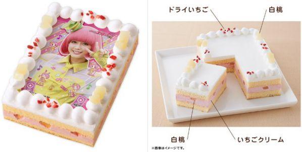 キャラデコプリントケーキ 仮面ライダーエグゼイド ポッピーピポパポ