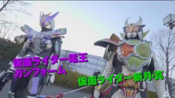仮面ライダーエグゼイド『超スーパーヒーロー大戦 貴利矢セレクト編』