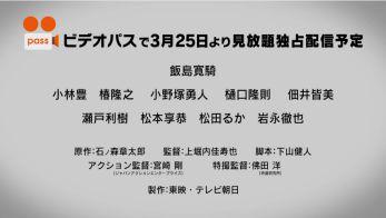 ビデオパス独占オリジナルドラマ「仮面戦隊ゴライダー」