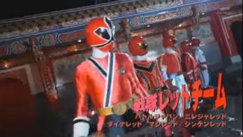 映画『仮面ライダー×スーパー戦隊 超スーパーヒーロー大戦』