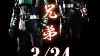 大人の為の変身ベルトCSM第15弾は、仮面ライダーカブト・地獄兄弟の『CSMホッパーゼクター』!3・24 地獄に堕ちるか?