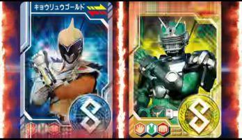 『仮面ライダー×スーパー戦隊 超スーパーヒーロー大戦』のカード
