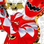 スーパー戦隊Official Mook 21世紀『爆竜戦隊アバレンジャー』3/25発売!出演者SPインタビューは西興一朗さん!画像6点
