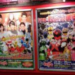 『動物戦隊ジュウオウジャー』GロッソのショーはジュオウイーグルSA浅井宏輔さん出演&きだつよしさん作・演出で超感動!
