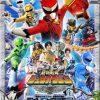 『動物戦隊ジュウオウジャー Blu-ray COLLECTION 3』ジャケット画像!ゴーカイジャーSP回、スーパー動物大戦#3収録