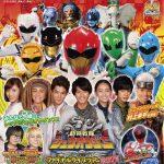『動物戦隊ジュウオウジャー ファイナルライブツアー2017』DVDが6月28日発売!キャスト7人&歌手2人の千秋楽公演