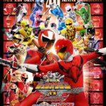 『劇場版 動物戦隊ジュウオウジャーVSニンニンジャー』コレクターズパックのパッケージ公開!40作記念ならでは!