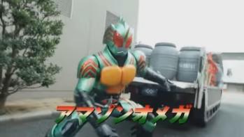 『超スーパーヒーロー大戦』に仮面ライダーアマゾンズ登場!