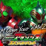 仮面ライダーアマゾンズ『スペシャルイベントA to M Open Your AMAZONS』PR映像が公開!面白いぞん