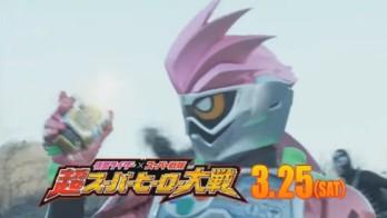 『仮面ライダー×スーパー戦隊 超スーパーヒーロー大戦』新予告
