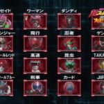 超スーパーヒーロー大戦「ゴライダー決定戦」全チームが明らかに!JIRO、TAKAIWA、ダンディや、ウーマンにブラーボ?w
