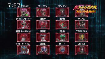 超スーパーヒーロー大戦「ゴライダー決定戦」全チーム