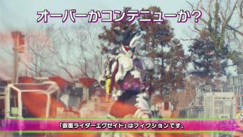 仮面ライダーエグゼイド 第23話「極限のdead or alive!」予告