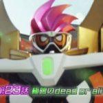 仮面ライダーエグゼイド 第23話でついに決着!ゲンムXのゲームはオーバーかコンテニューか?永夢がMAXレベルアップ!