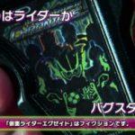 『仮面ライダーエグゼイド』4月放送・第25話~29話のサブタイトルが明らかに!仮面ライダークロニクルが起動!?