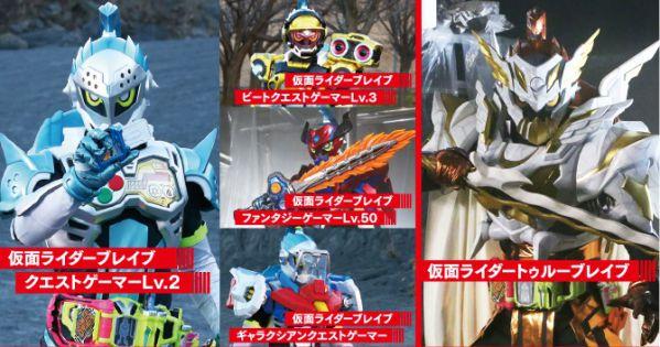 『仮面ライダー×スーパー戦隊 超スーパーヒーロー大戦』の出演キャラクター